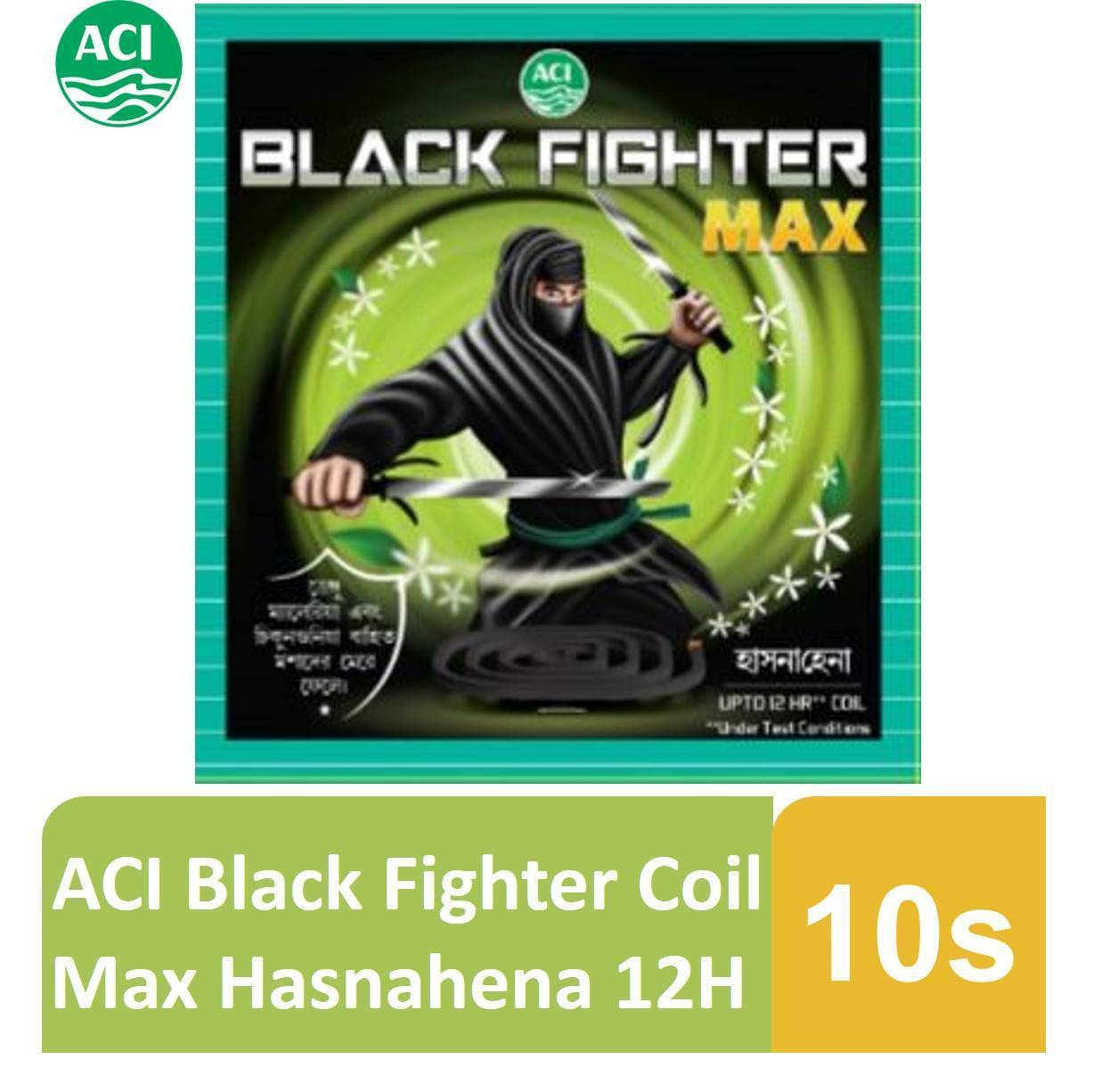 ACI Black Fighter Coil Max Hasnahena12 H